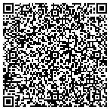 QR-код с контактной информацией организации ПМК-505, ЧП