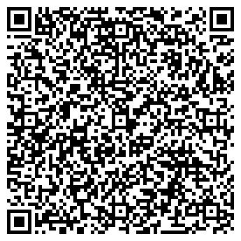 QR-код с контактной информацией организации Костюченко В.П., ЧП