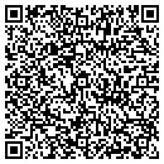 QR-код с контактной информацией организации Очкало, СПД