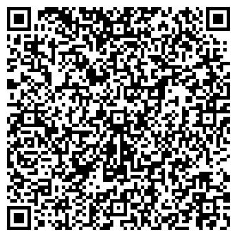 QR-код с контактной информацией организации Клемпнер, ООО
