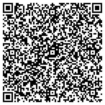 QR-код с контактной информацией организации ERBiS, ООО