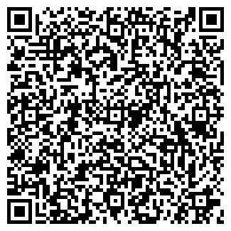QR-код с контактной информацией организации Зеленая система, ООО
