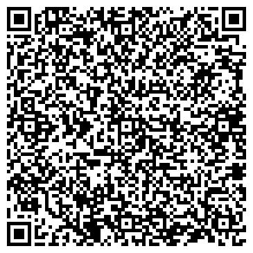 QR-код с контактной информацией организации Хмилевский, ООО