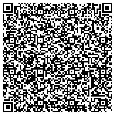 QR-код с контактной информацией организации Винницагазбудсервис, ПАО (Винницагазстройсервис)