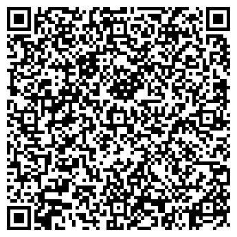 QR-код с контактной информацией организации Элмет, ООО