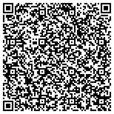 QR-код с контактной информацией организации Офир Строительная компания, ЧП