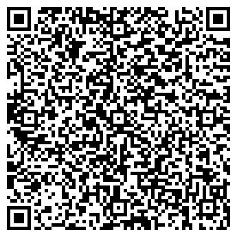 QR-код с контактной информацией организации Герда, ООО