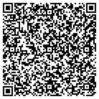 QR-код с контактной информацией организации ДЕТСКИЙ САД № 1043