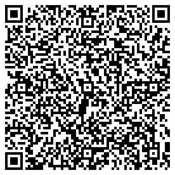 QR-код с контактной информацией организации Климатсервис, ЧП