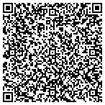 QR-код с контактной информацией организации Волна плюс, ООО