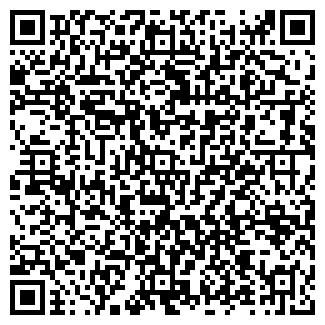 QR-код с контактной информацией организации ЭкоЭнергоХарьков, ООО