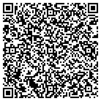 QR-код с контактной информацией организации Парадис, СП