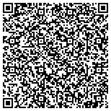 QR-код с контактной информацией организации Трест Укргазкоммунстрой, ООО