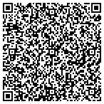 QR-код с контактной информацией организации Базальт пайп, ООО