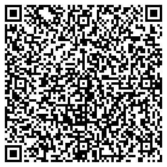 QR-код с контактной информацией организации 1-сервис, ЧП