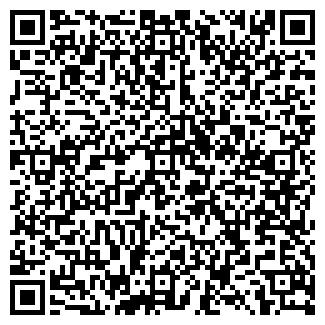 QR-код с контактной информацией организации Рост ТГ, ООО