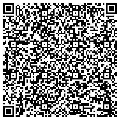 QR-код с контактной информацией организации Фасадстроймонтаж, ООО