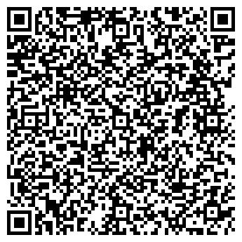 QR-код с контактной информацией организации Стар Терм, ООО
