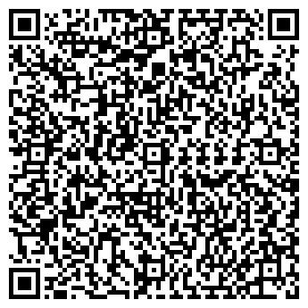 QR-код с контактной информацией организации АсТЭК, ООО
