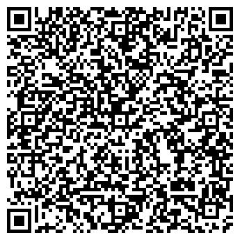 QR-код с контактной информацией организации Евира, ЧФ