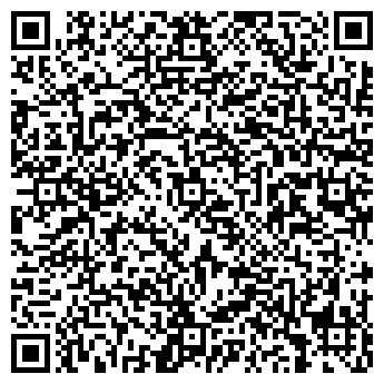 QR-код с контактной информацией организации Король, ЧП