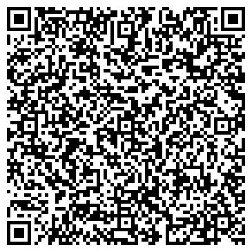 QR-код с контактной информацией организации WoodField ТМ, Компания