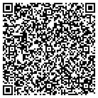 QR-код с контактной информацией организации Гришко,ЧП