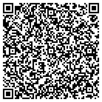 QR-код с контактной информацией организации Висмер, ООО