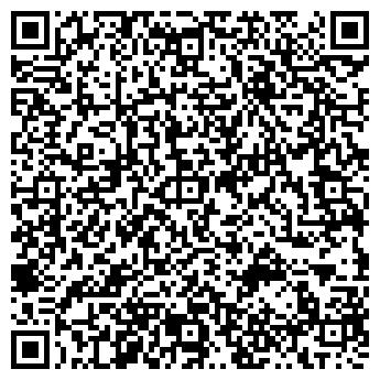 QR-код с контактной информацией организации Таланбуд, ООО