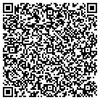 QR-код с контактной информацией организации Шиян Ю.Л., ЧП