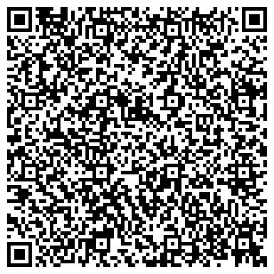 QR-код с контактной информацией организации Альп-Гарант, ООО