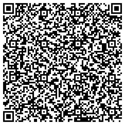 QR-код с контактной информацией организации Трубокомплект – Кременчуг, ООО
