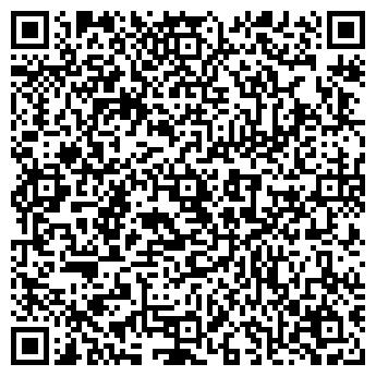 QR-код с контактной информацией организации Контраст, МЧП