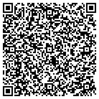 QR-код с контактной информацией организации Траверс-Н, ЧП