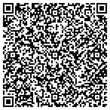 QR-код с контактной информацией организации Нью-Дом, ООО