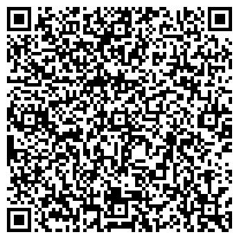 QR-код с контактной информацией организации Роден 3000,ООО