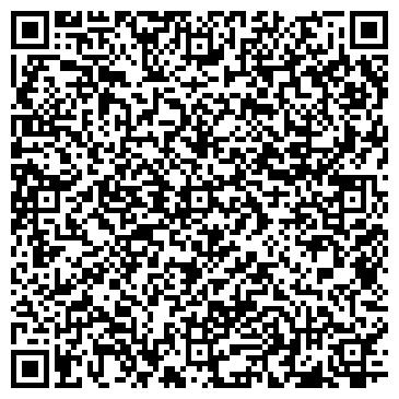 QR-код с контактной информацией организации Серебряный СтандАРТ, ООО