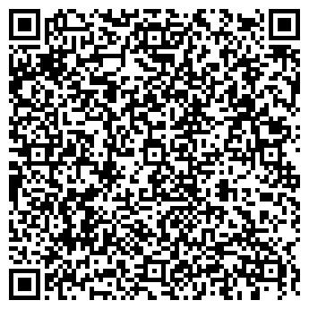 QR-код с контактной информацией организации Вент-Инстал, ООО