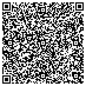 QR-код с контактной информацией организации Галан-Мариуполь, ЧП