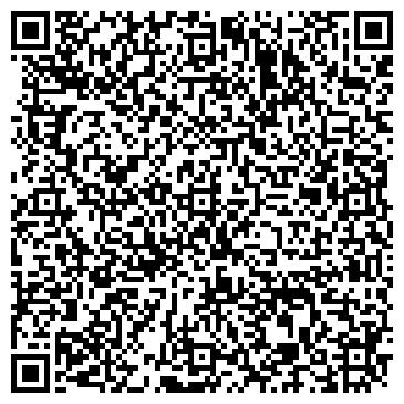 QR-код с контактной информацией организации Большаков В.В., СПД