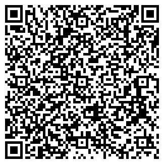 QR-код с контактной информацией организации Комтрейд, ЧП