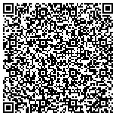 QR-код с контактной информацией организации Цифровые технологии-Запад, ООО