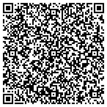 QR-код с контактной информацией организации Лита, компания