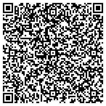 QR-код с контактной информацией организации Эксперт служба канализации, СПД