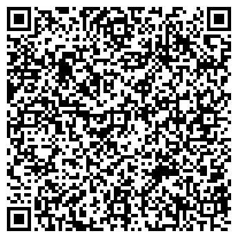 QR-код с контактной информацией организации Carriage, ООО