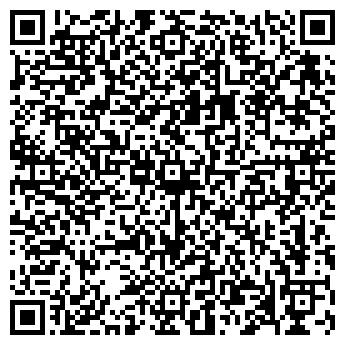 QR-код с контактной информацией организации Спецклиматсервис, ООО