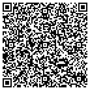 QR-код с контактной информацией организации Дом Сервис, ЧП