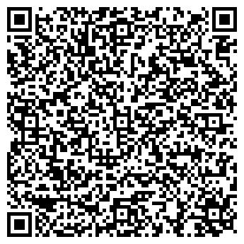 QR-код с контактной информацией организации Себом, ЧП