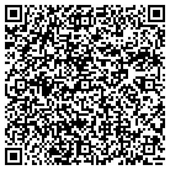 QR-код с контактной информацией организации Хост, ООО