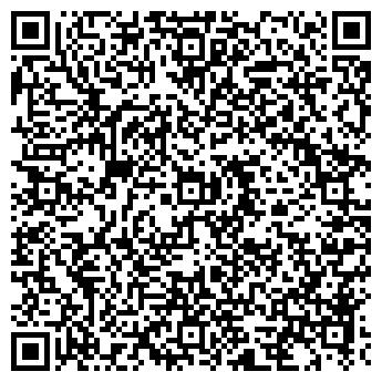 QR-код с контактной информацией организации Эко Системз, ООО